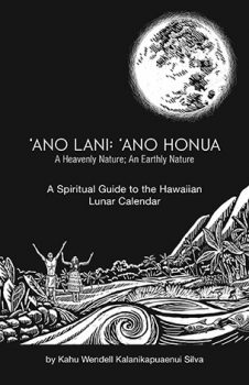 New Book on Hawaiian Moon Phase Guide