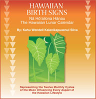 Hawaiian Birth signs audiobook