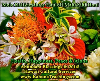 Happy Holidays from Hawaii Cultural Services, kahunateachings.com