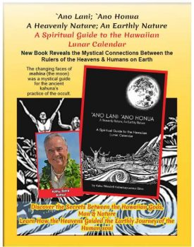 New Book A Spiritual Guide To The Hawaiian Moon Phases Hawaii